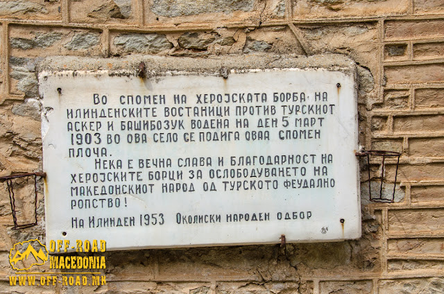 Memorial plate from 1903 - #Ljubojno #Prespa #Macedonia