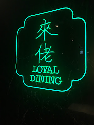 來佬餐館:航空母艦鐵板扒