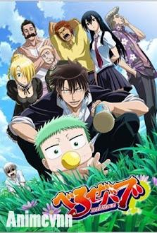 Beelzebub OVA -  2011 Poster