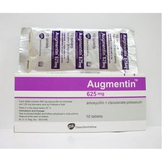 سعر اقراص دواء دواء اوجمنتين 625 مجم مضاد حيوي 2018