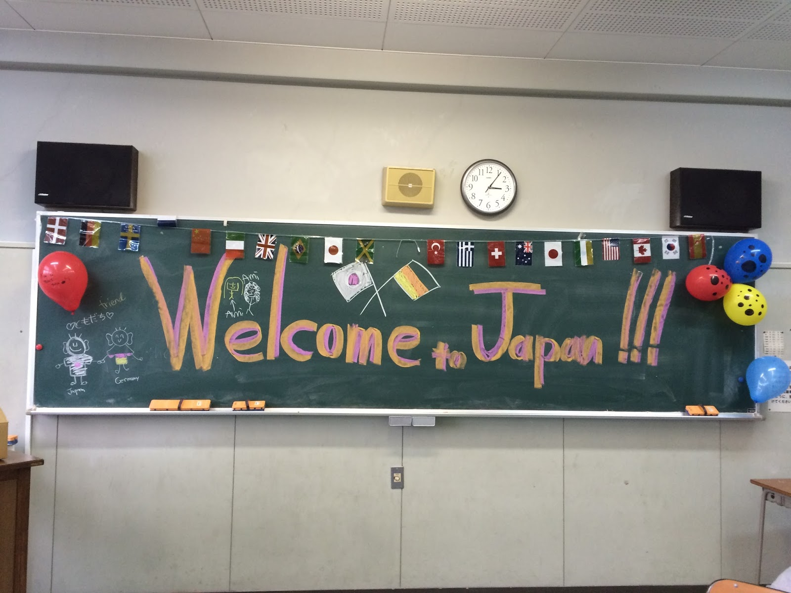 thema japan grundschule