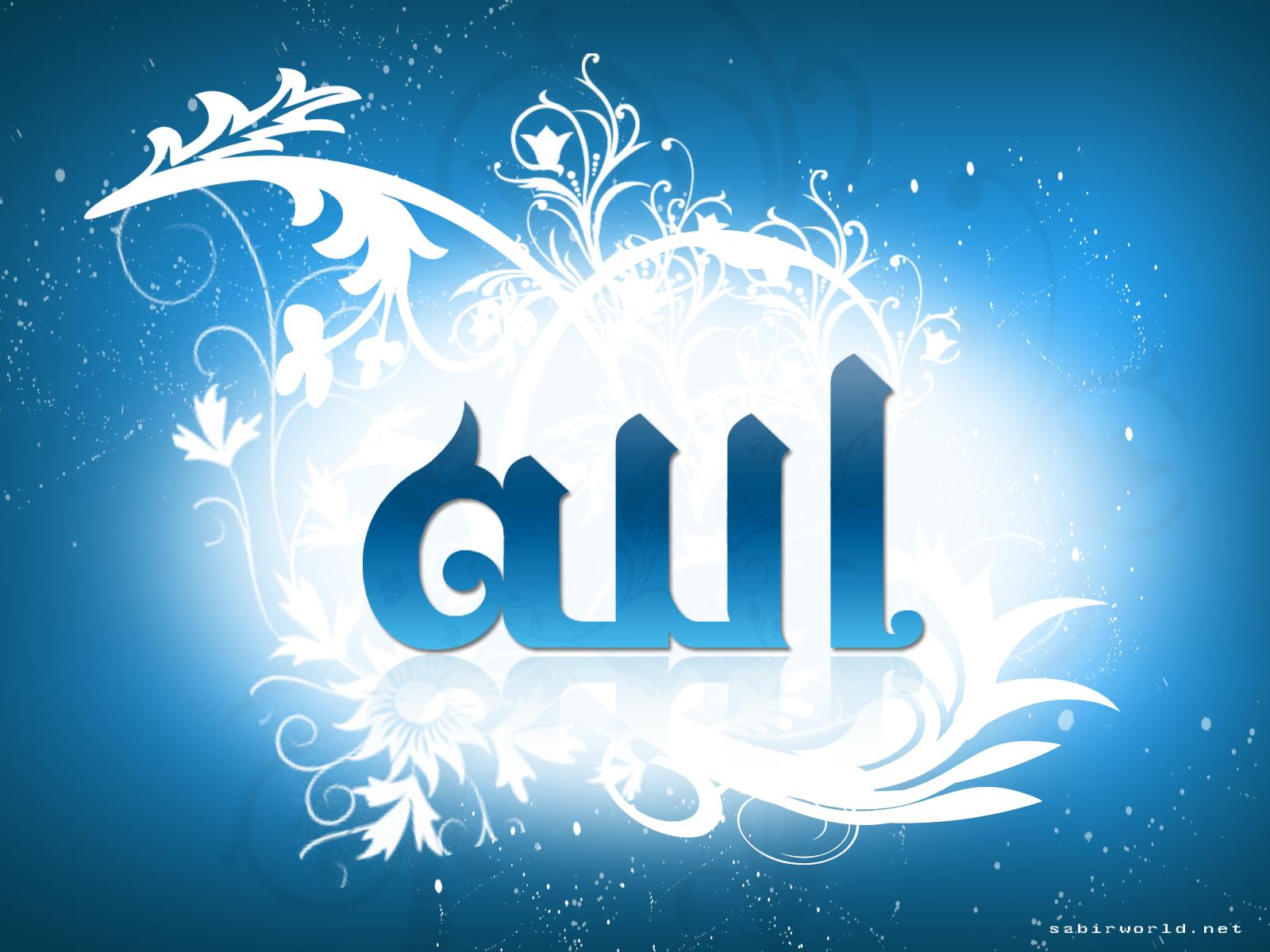 Mujahid, Ulama dan Dermawan yang Gagal Masuk Surga