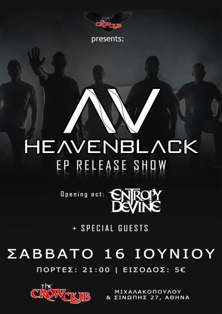 HEAVENBLACK: Σάββατο 16 Ιουνίου, EP Release Show @ The Crow Club w/ Entropy Devine