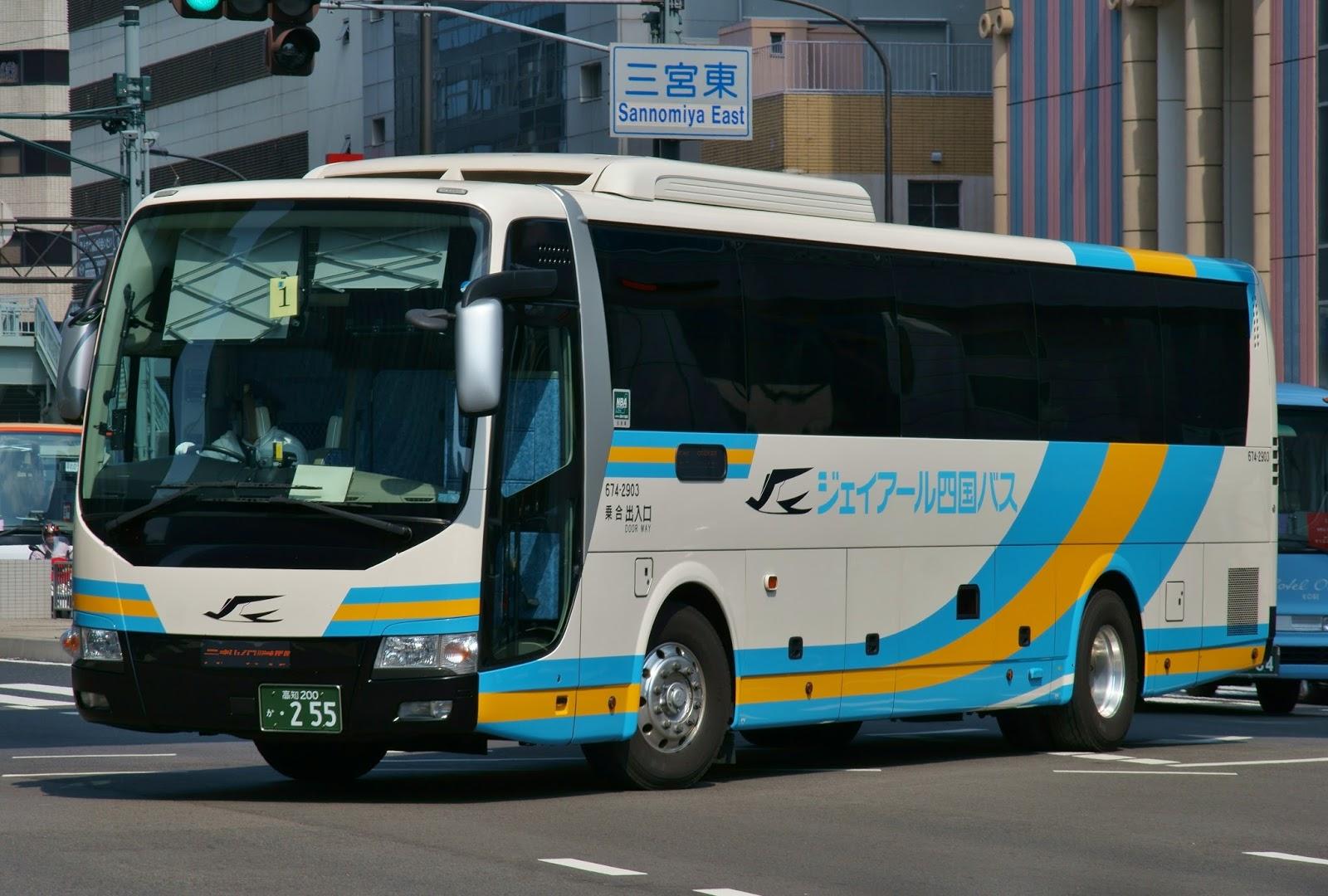 広島のバス: JR四国バス 高知200か255