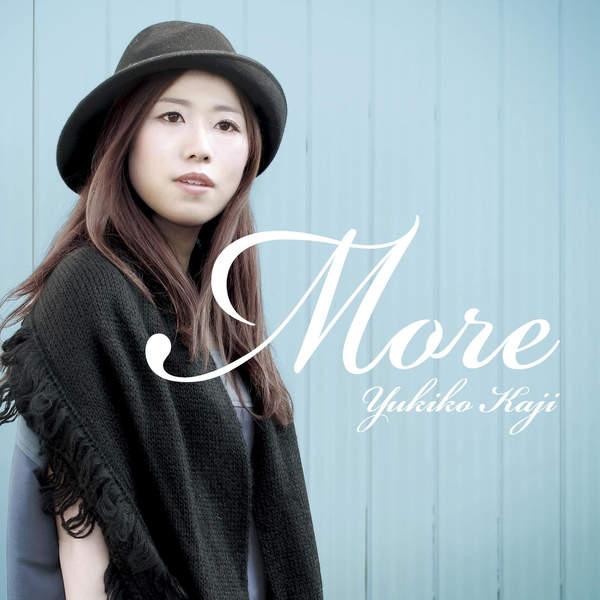 [Album] 梶有紀子 – More (2016.02.02/MP3/RAR)