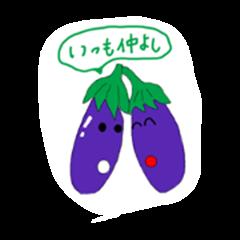 Soliloquy of eggplant