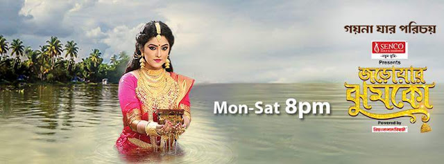 'Jarowar Jhumko' Serial on Zee Bangla Tv Plot Wiki,Cast,Promo,Song,Timing