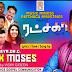 Kadandha Naalellaam :: Album : RATCHAGA Vol3 :: By : EVA. MAX MOSES :: Tamil Christian Songs Lyrics