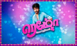 Watch Remo Movie Special Vijay Tv Ayudha Poojai Special 10th October 2016 Full Program Show 10-10-2016 Vijay Tv sirappu nigalchigal Youtube Watch Online Free Download