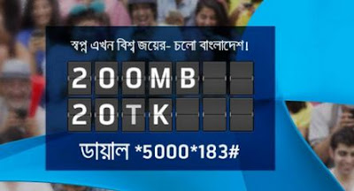 200-MB-30-TK-Offer