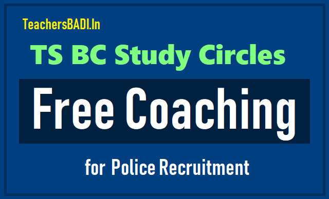 ts bc study circles si,police constable recruitment free coaching 2018,tlprb police recruitments free coaching 2018,ts police jobs free coaching admissions 2018 in ts bc study cirlces