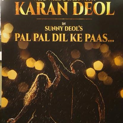 full cast and crew of Bollywood movie Pal Pal Dil Ke Paas 2017 wiki, Karan Deol, Sehar Lamba, Pal Pal Dil Ke Paas story, release date, Pal Pal Dil Ke Paas Actress name poster, trailer, Video, News, Photos, Wallapper