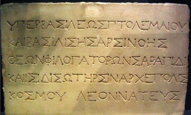 Sprache Griechenland