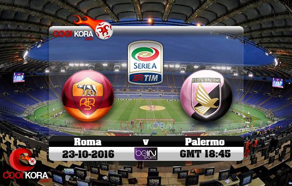 مشاهدة مباراة روما وباليرمو اليوم 23-10-2016 في الدوري الإيطالي