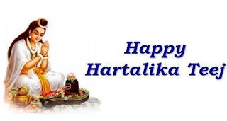 Hartalika Teej Katha MP3 MP4 Song