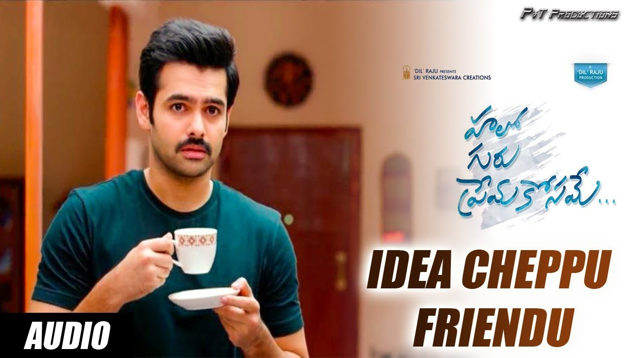 Idea Cheppu Friendu Song Lyrics from Hello Guru Prema Kosame