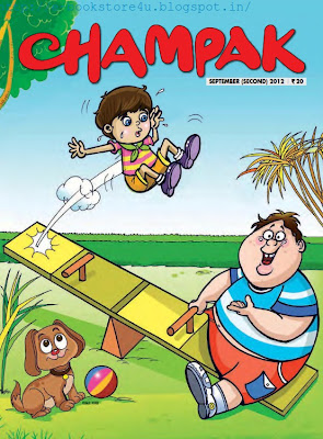 Champak September (Second) 2012, Pdf ebook free Download