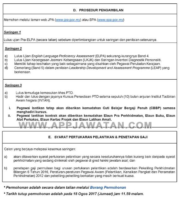 Iklan Permohonan Kemasukan Khas ke Skim Perkhidmatan Tadbir & Diplomatik (PTD)