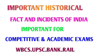 IMPORTANT YEARS IN HISTORY  FOR COMPETITIVE EXAMINATIONS