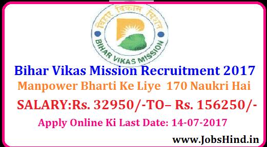 Bihar Vikas Mission Recruitment 2017