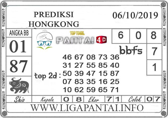 """PREDIKSI TOGEL """"HONGKONG"""" PANTAI4D 06 OKTOBER 2019"""