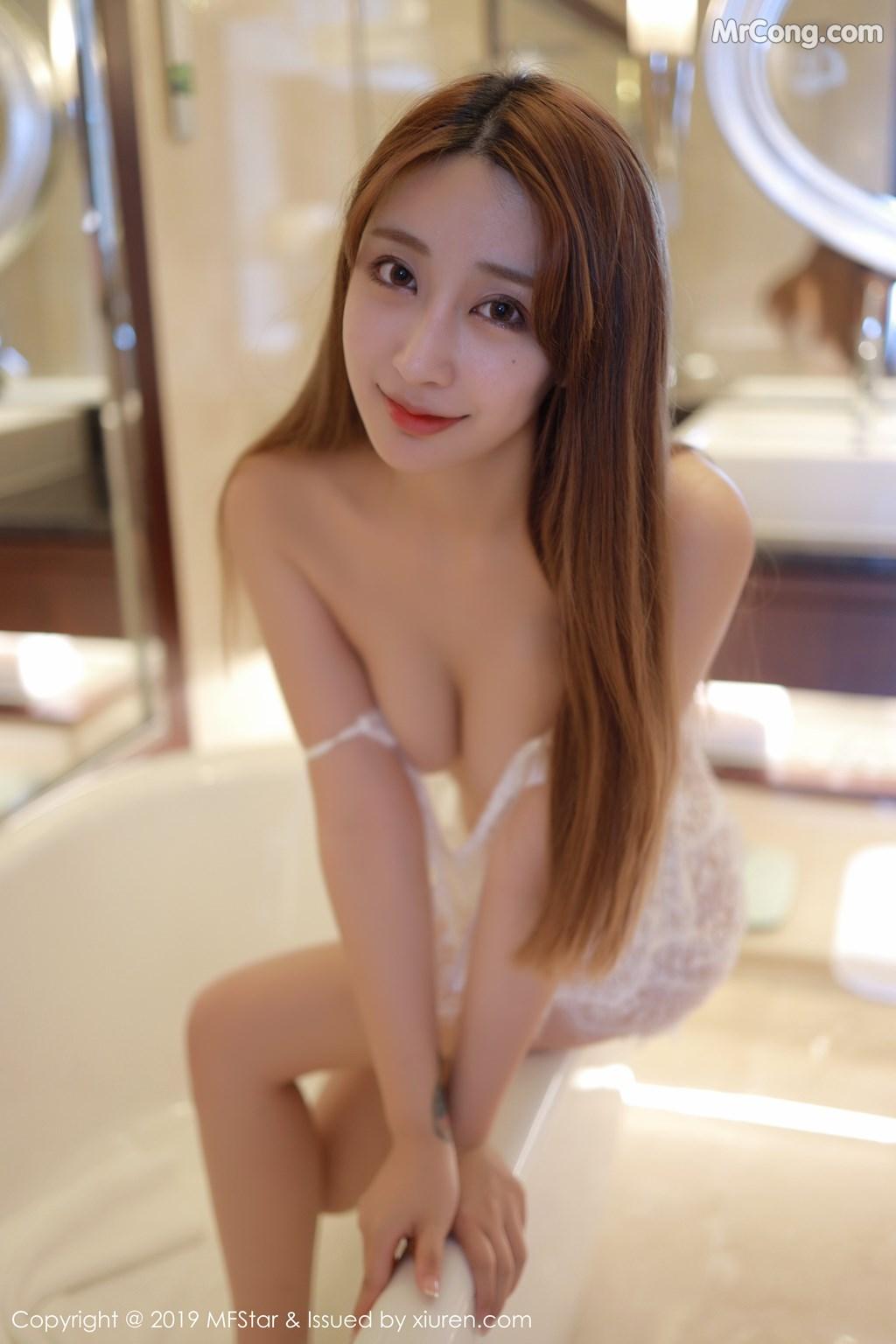 Image MFStar-Vol.211-Betty-MrCong.com-040 in post MFStar Vol.211: Betty林子欣 (41 ảnh)