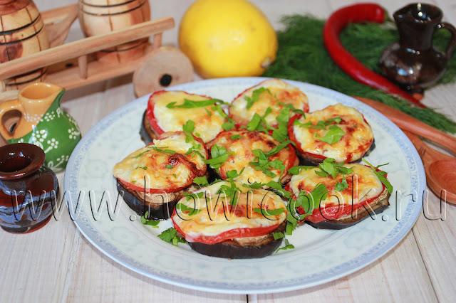 рецепт баклажанов с грибами и помидорами