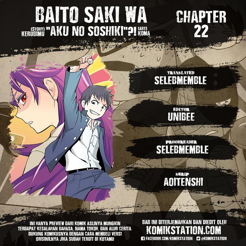 Komik baito saki wa aku no soshiki 022 - chapter 22 23 Indonesia baito saki wa aku no soshiki 022 - chapter 22 Terbaru 2|Baca Manga Komik Indonesia