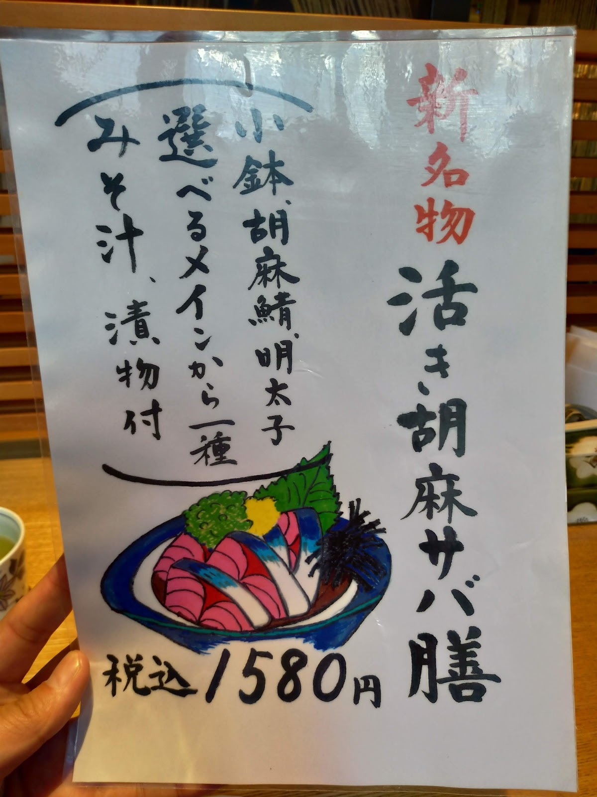 【福岡グルメ】福岡市今泉 魚忠でうに、いくら、まぐろの魚忠丼ランチがおすすめです!