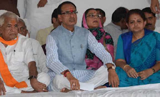 madhya-pradesh-chief-minister-shivraj-singh-chouhan-started-fasting-for-peace