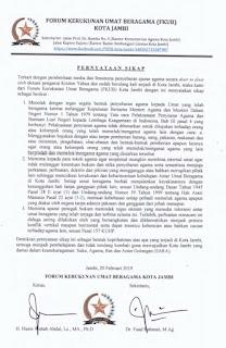 Saksi Yehuwa Ditolak Bentuk Ajarannya Oleh FKUB Provinsi Jambi.