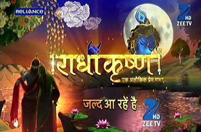 'Radha Krishna-Ek Aalokik Prem Gaatha' Upcoming Zee Tv Show wiki Story|Cast|Title Song|Timing