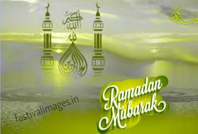 Happy Ramdan Mubarak