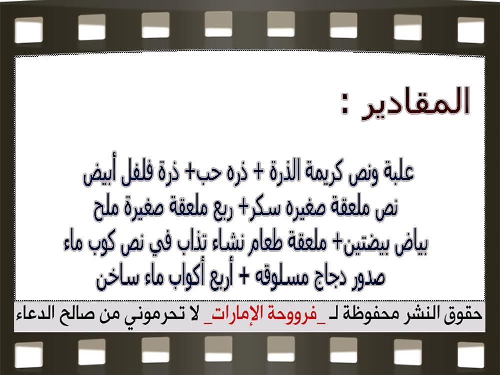 https://3.bp.blogspot.com/-q3GV51z8Fhs/WUP5zdlV_LI/AAAAAAAAmUE/6EYBpF7Swhcw5iLqah9XjPcl1Fa465d1QCLcBGAs/s1600/3.jpg