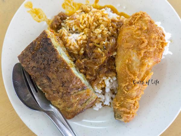 Syein Shah Nasi Kandar @ Hans Food Centre, Batu Lanchang, Penang