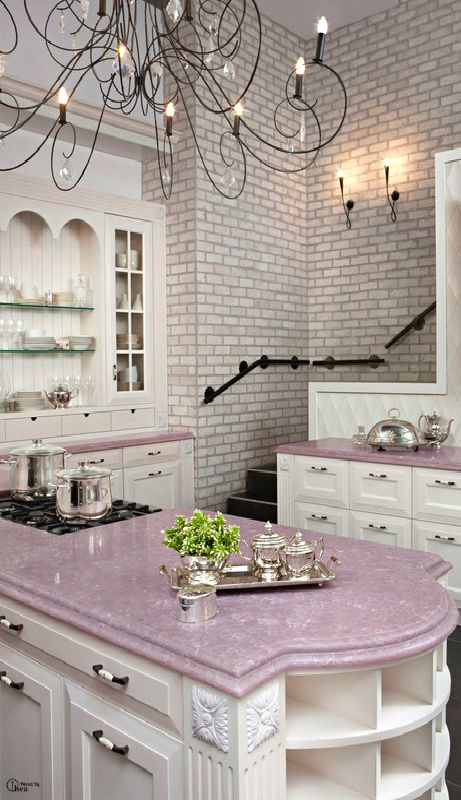 cool provence kitchen decoration