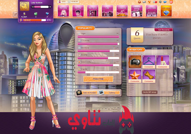 http://www.netawygames.com/2016/09/Download-lady-popular-fashion-arena.html