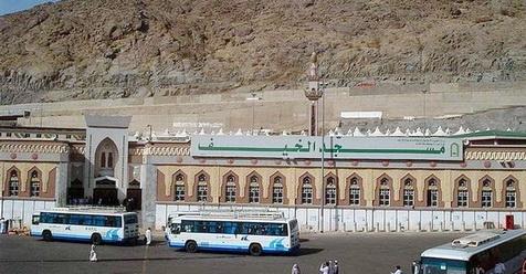7 Masjid Lain di Makkah yang Wajib Diketahui Setiap Jamaah Haji