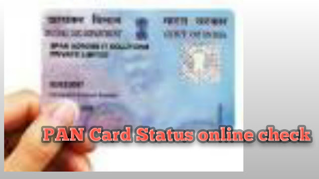 How To Check Pan Card Status Online -NSDL & UTI Information
