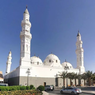 Doa Nabiyullah Ibrahim 'Alaihis Salaam