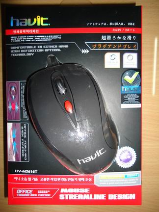 Havit webcam