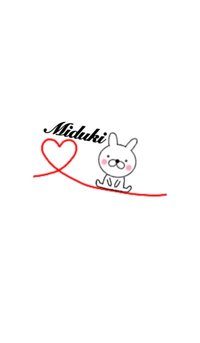 Lovely Rabbit Miduki