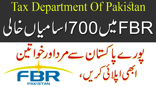 700+ Vacancy in FBR Tax Department of Pakistan Jobs 2019