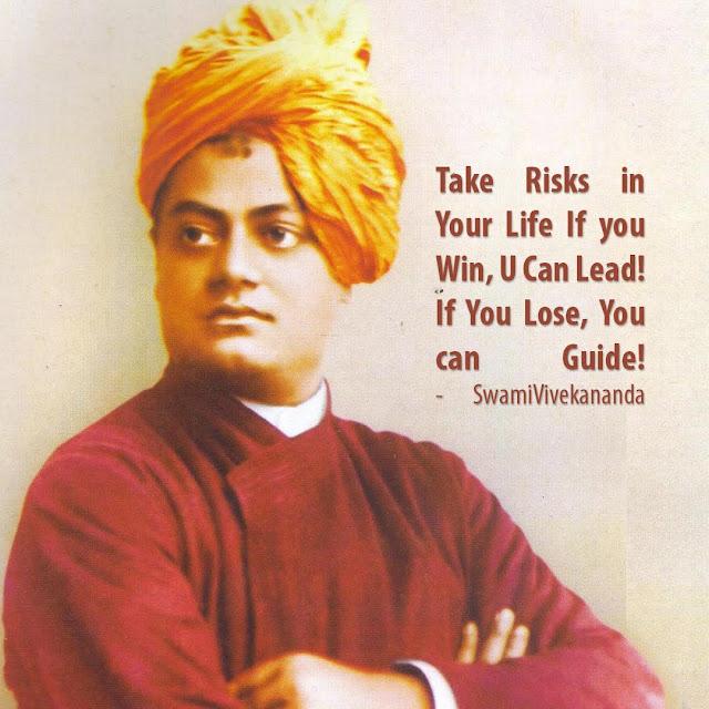 Quote 3 by Swami Vivekananda | HBR Patel