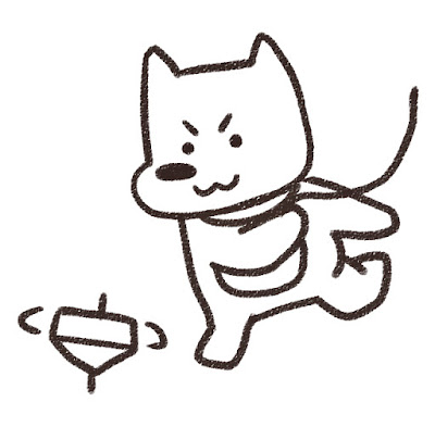 コマ回しをする犬のイラスト(戌年)白黒線画