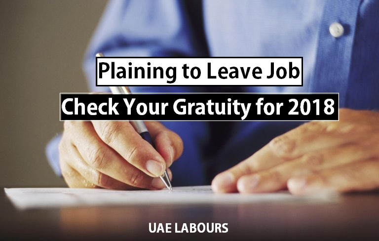 uae gratuity as per uae labour law 2018
