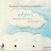 """"""" Μέρλο -περιπέτεια στα σύννεφα"""".. Το νέο βιβλίο της Φωτεινής Κωνσταντοπούλου ...για καλό σκοπό!"""