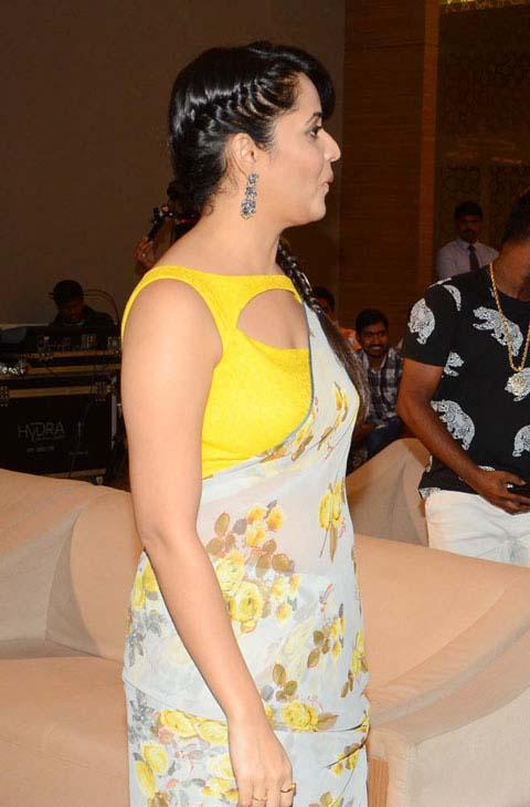Anchor Anasuya at ISM Telugu Movie Audio Launch Photos