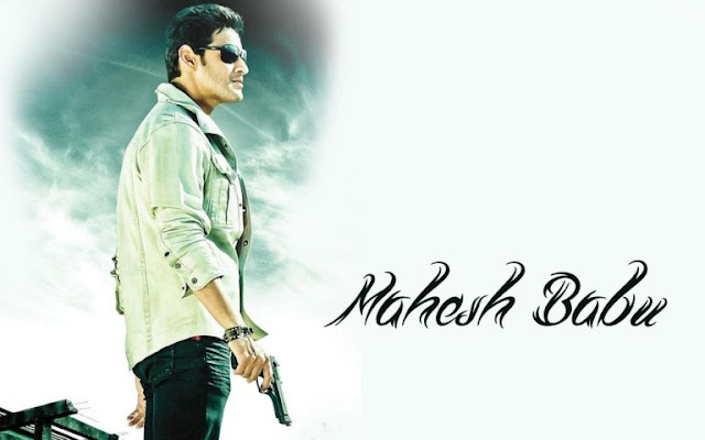 Old Best Mahesh Babu HD Images