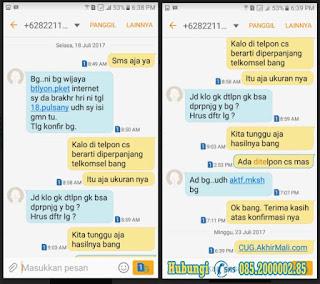 Laporan user (Wijaya) yang berhasil melakukan perpanjangan promo 3GB 50ribu + 300 SMS Tsel + 300 Menit Tsel karena memenuhi syarat berikut.